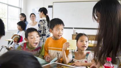 Mejores universidades para estudiar pedagogía básica