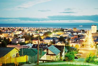 Universidad de Magallanes logra acreditación por 4 años