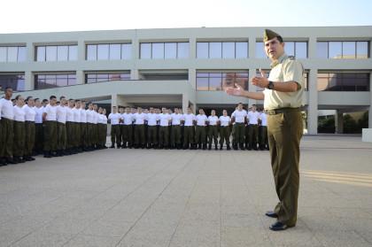 ¿Cómo postular a la Escuela de Oficiales de Carabineros de Chile?