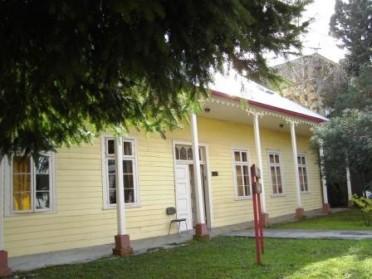 Puntajes de corte 2016 – Universidad Austral de Chile